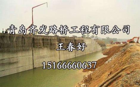 钢围堰供货商