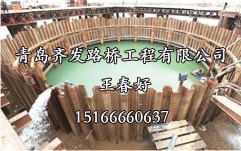 水中围堰生产商