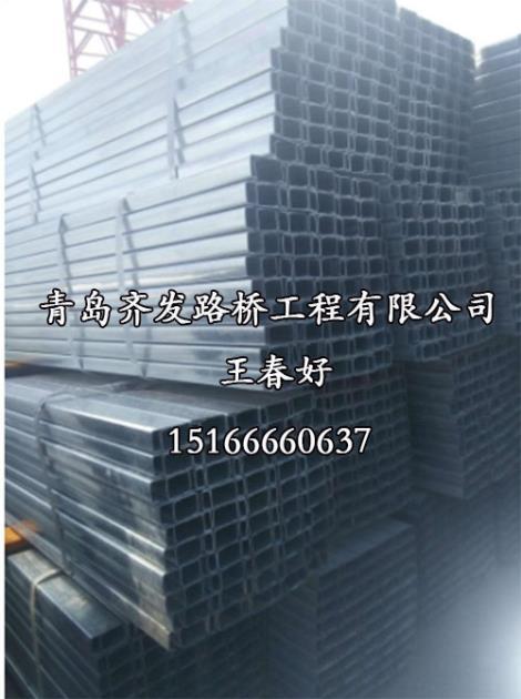 型钢供货商