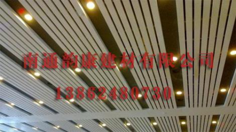 立体造型铝方管天花厂家