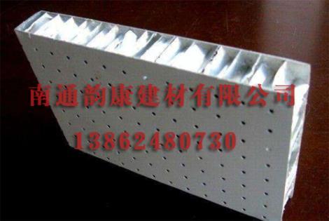 铝蜂窝板价格