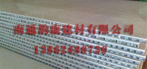 铝蜂窝板厂家