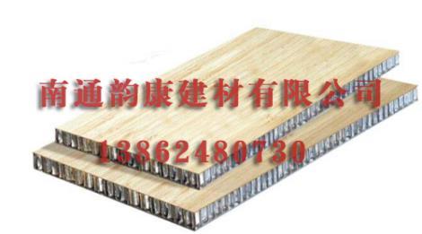 铝蜂窝板生产商