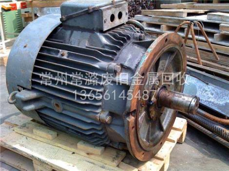 连云港回收废旧电机