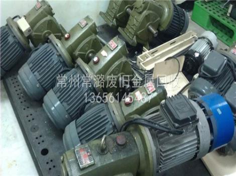 徐州回收废旧电机