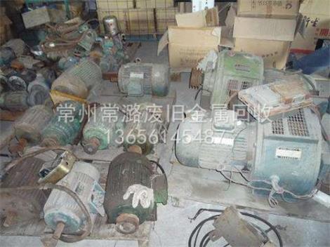 徐州废旧电机回收