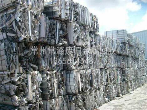 宿遷廢鋁回收