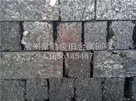 連云港回收廢鋁、廢鋅