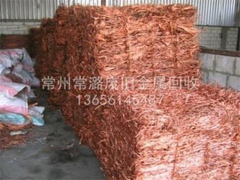 宿遷廢銅回收