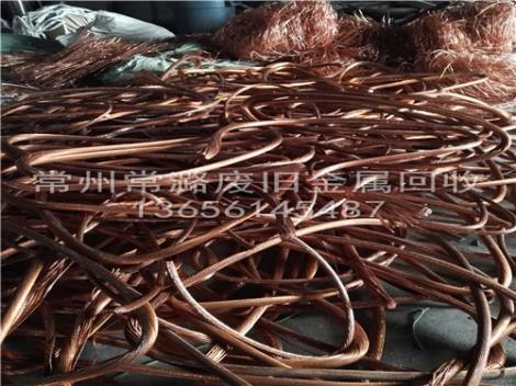 連云港回收廢銅