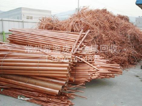 宿遷回收廢銅