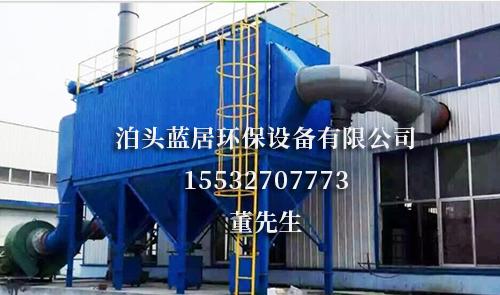 布袋除尘器生产商