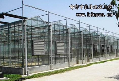 邯郸市温室工程