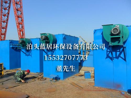 单机除尘器生产商