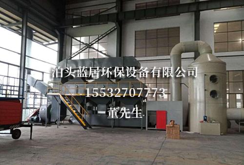 催化燃烧设备定制