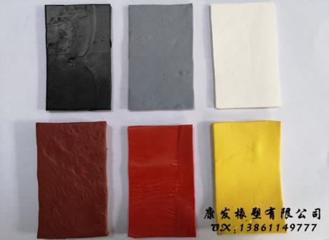 丁腈橡胶混炼胶生产商