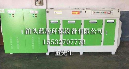 光氧净化器供货商