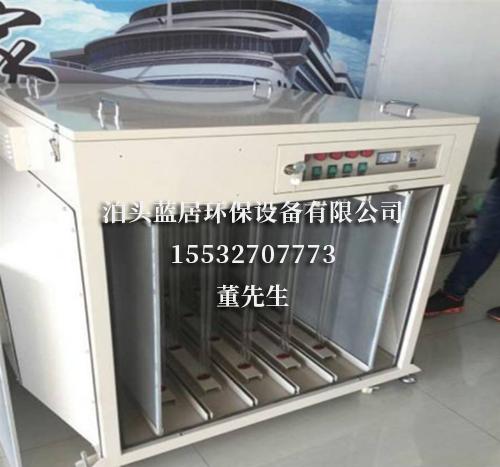 光氧净化器生产商