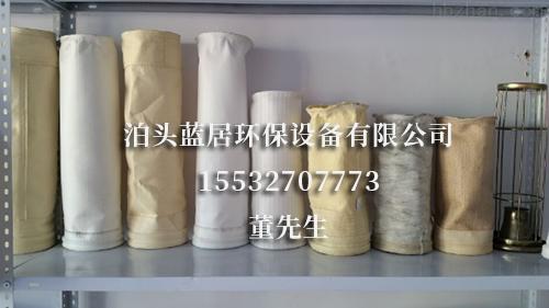 布袋生产商