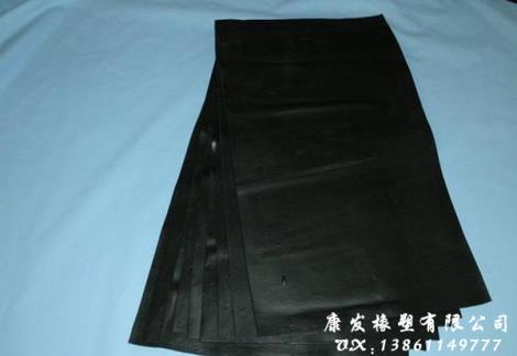 氟橡胶混炼胶生产商
