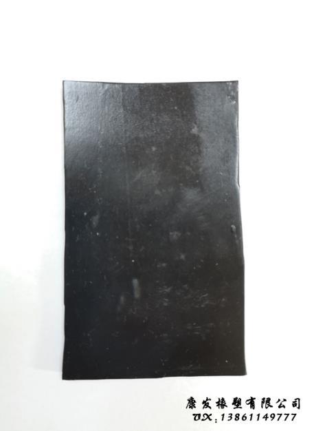 三元乙丙橡胶混炼胶加工