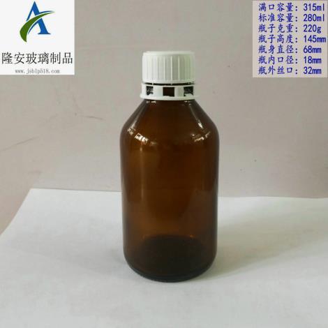 玻璃试剂瓶 化学试剂瓶医用玻璃瓶