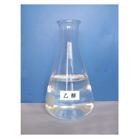 优质无水乙醇直销
