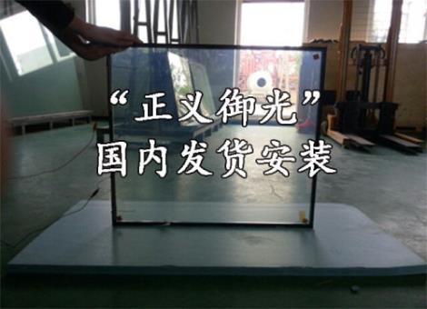 电控玻璃加工厂家