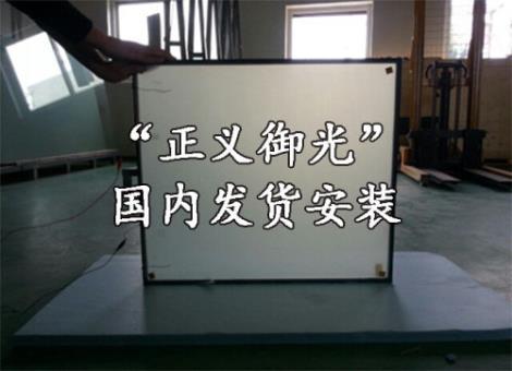 电控玻璃施工
