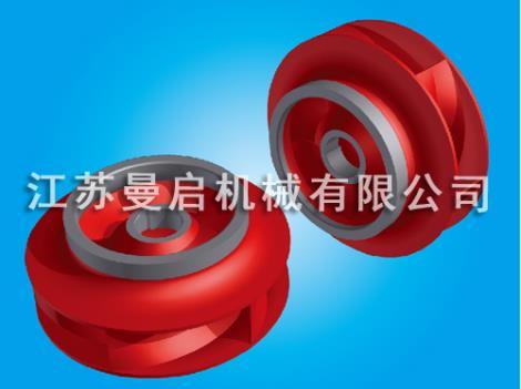 上海凯泉KQSN水泵配件叶轮