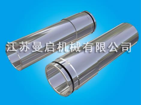 S型泵机械密封轴套