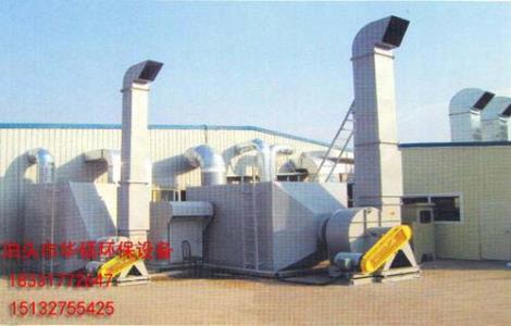 废气处理设备系列