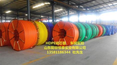 硅芯管生产商