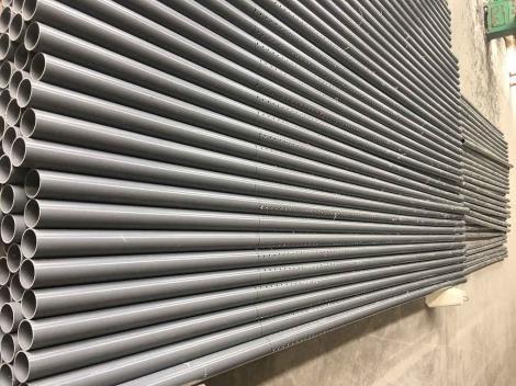 PVC打孔管生產商