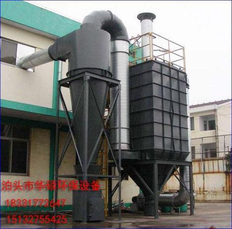 DG冲击式多管除尘器