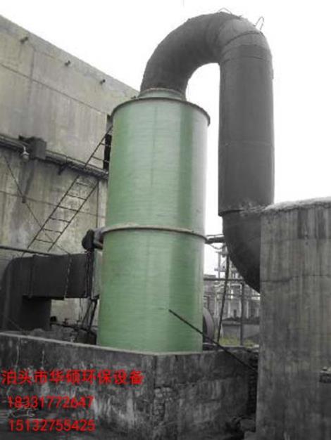 XNT型湿式旋流强化凝聚脱硫除尘器