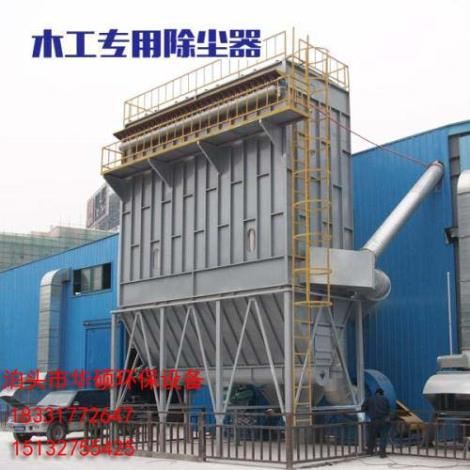 木工除尘器生产商