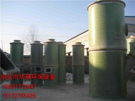 玻璃钢脱硫除尘器供货商