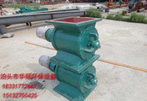 电动卸灰阀生产商