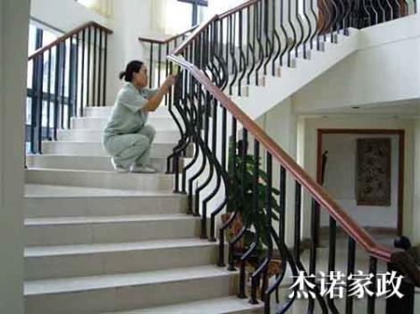 别墅家庭保洁