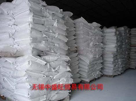 工业级氢氧化钙直销
