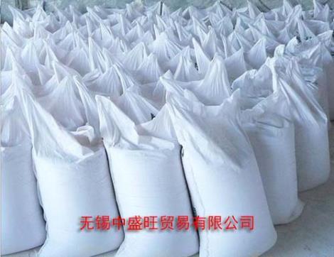 工业级氢氧化钙供货商