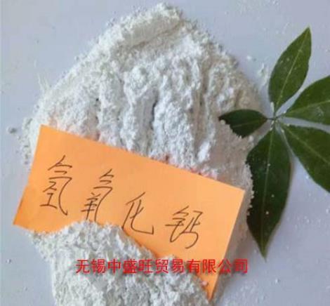 优质级氢氧化钙供货商