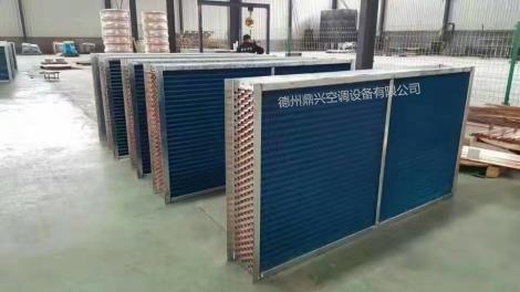 生产中央空调表冷器的特色