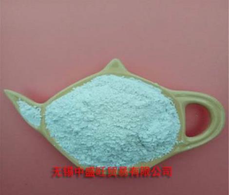 环保专用氢氧化钙直销
