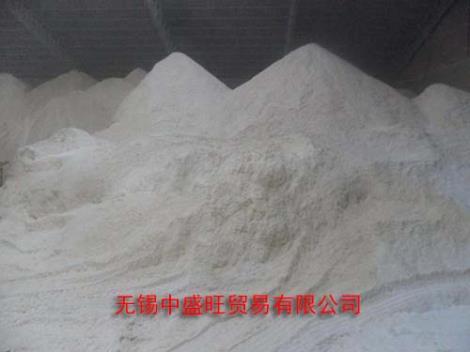 环保专用氢氧化钙定制