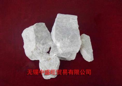 环保专用氢氧化钙供货商