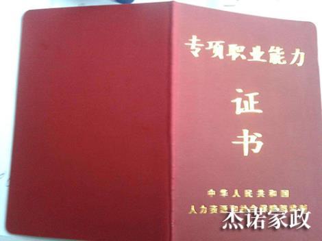 医疗护照培训服务