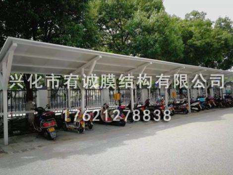 电动车充电棚施工