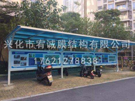 电动车充电桩雨棚价格